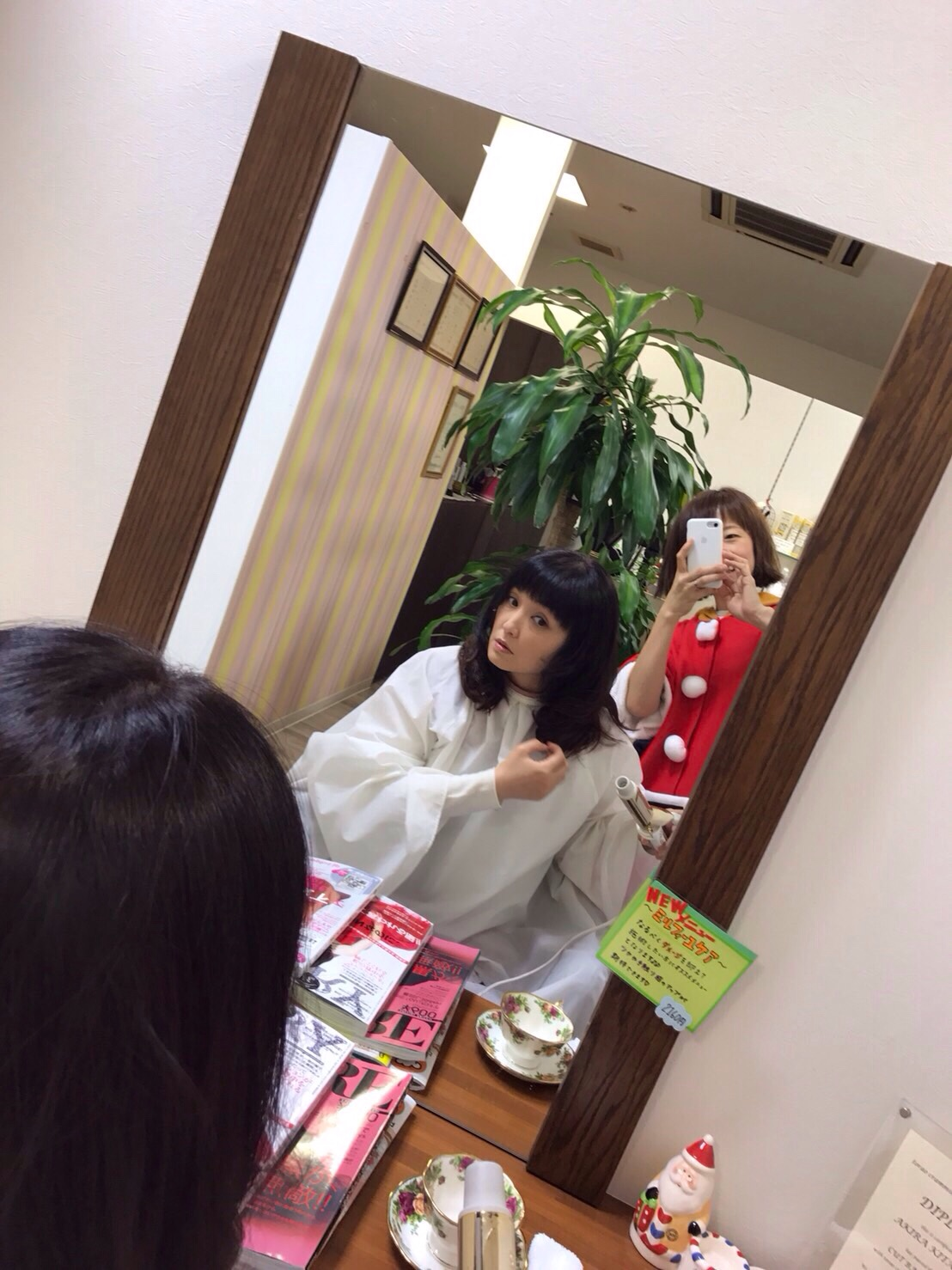 fc2blog_20161207161514d09.jpg