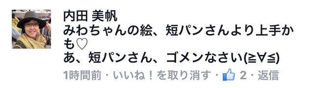 fc2blog_20161214133558144.jpg