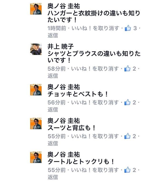 fc2blog_201612141337475c3.jpg