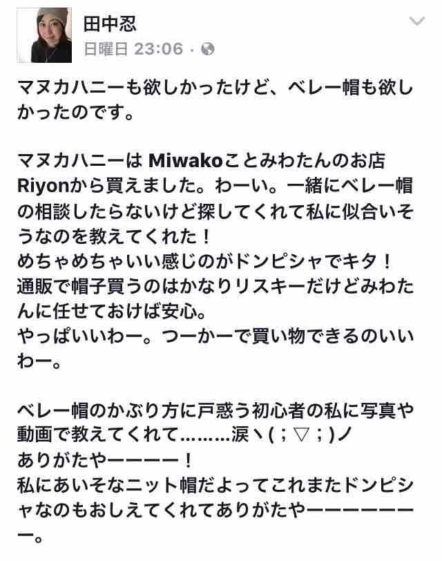 fc2blog_20161222193137ffe.jpg