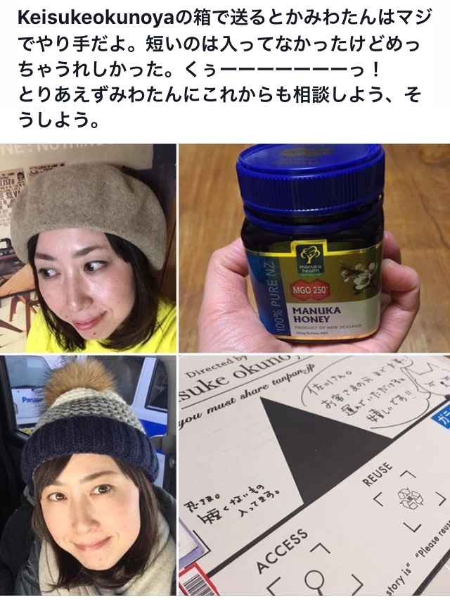 fc2blog_20161222193158811.jpg