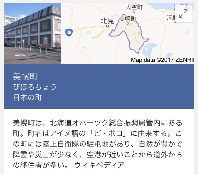 fc2blog_20170121122907de5.jpg