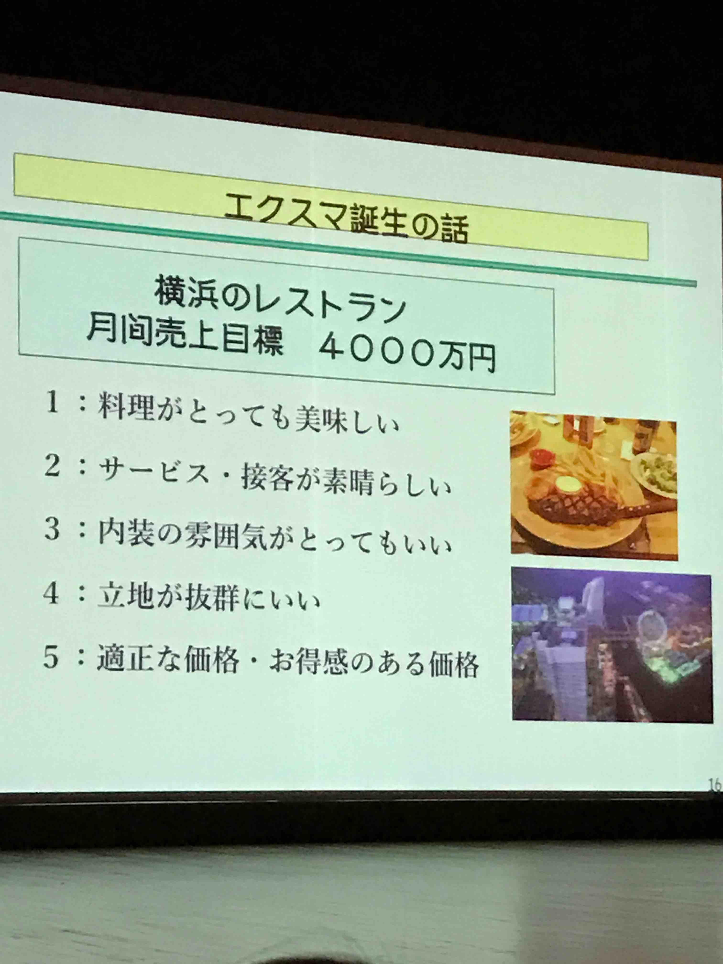 fc2blog_2017012822402574c.jpg