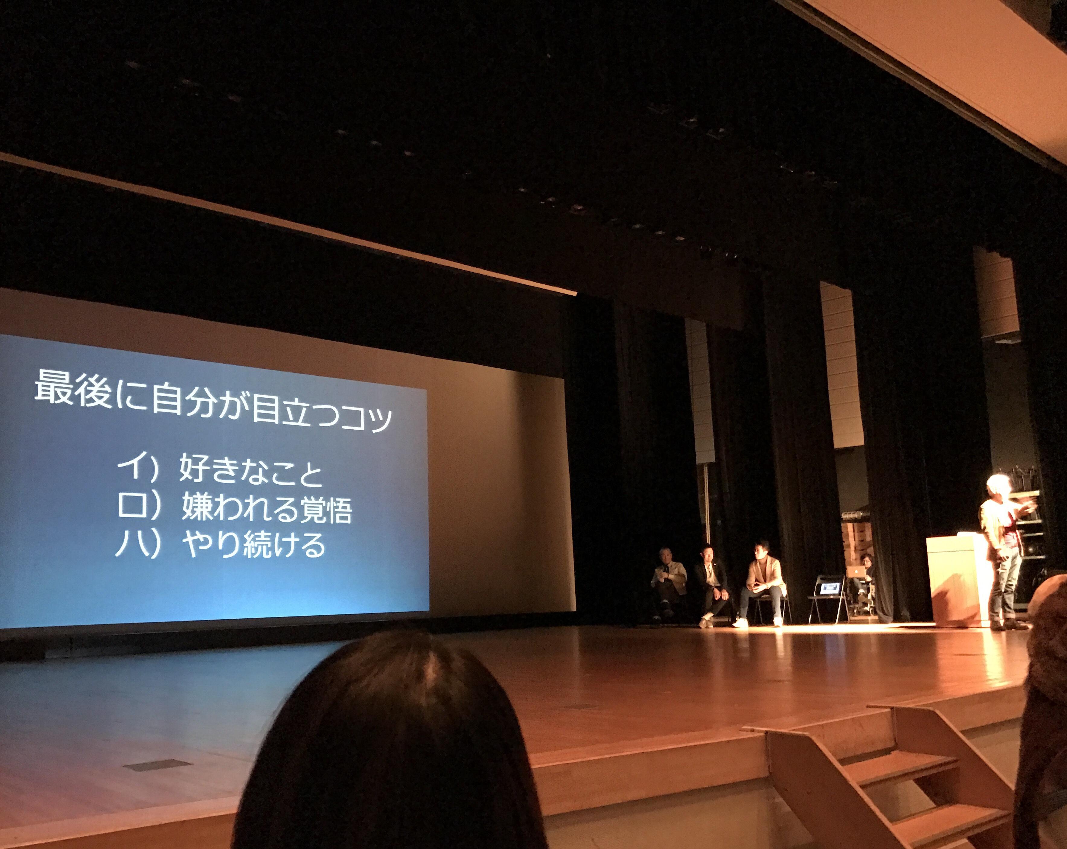 fc2blog_201701291832320e4.jpg