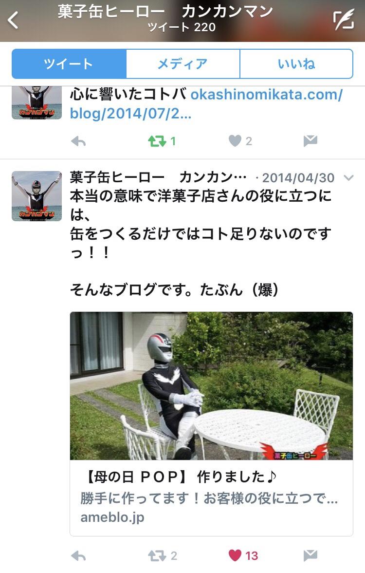 fc2blog_20170201003742158.jpg