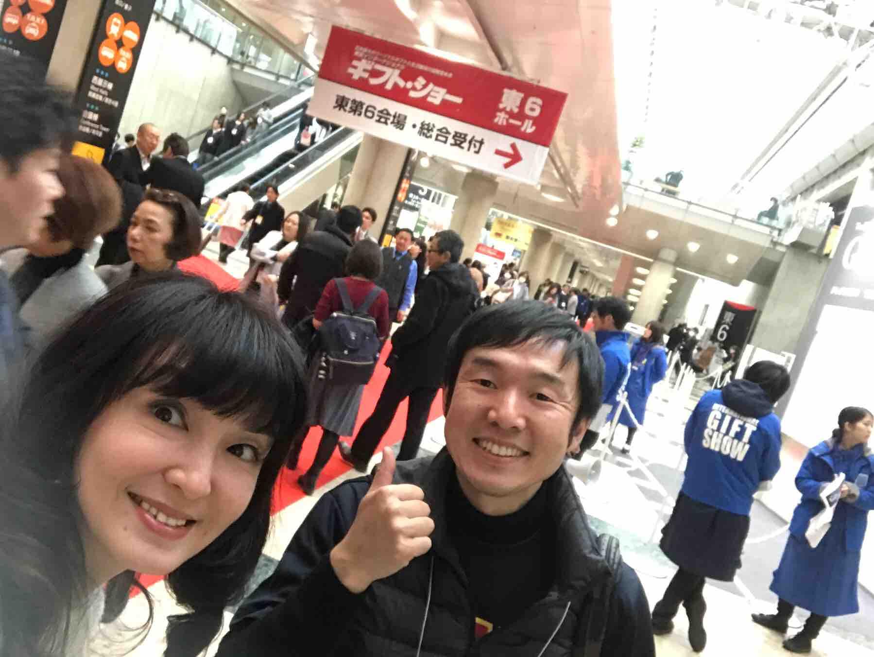 fc2blog_201702091727344a7.jpg