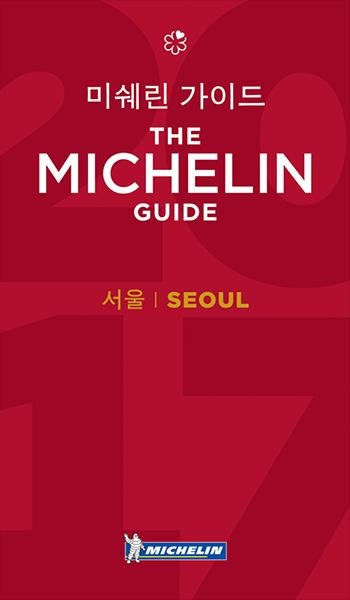 Michelin-Guide-Seoul-Cover.png