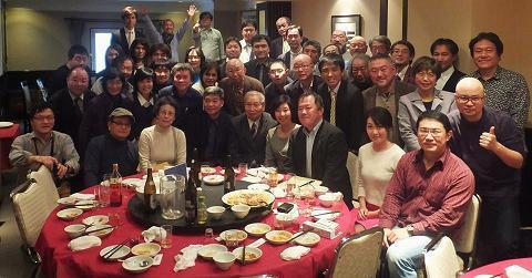 台湾研究フォーラム(台湾研究論壇)平成27年度忘年会