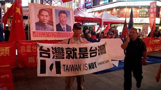 台湾CH159 2
