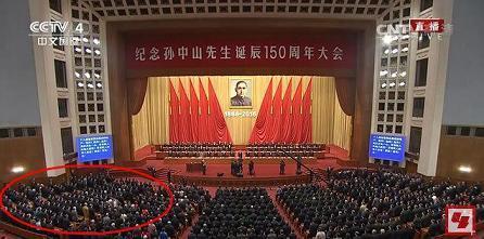 281116 孫文150年式典