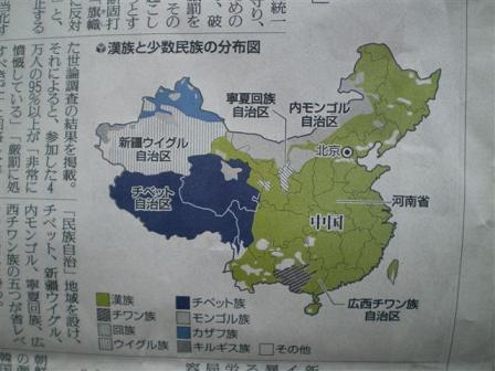 台湾入り中国地図 20090708読売