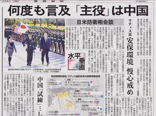 産経290205世界地図台湾入り中国 001小