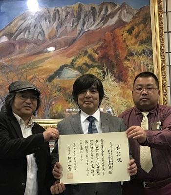 170130 161221広島市長表彰