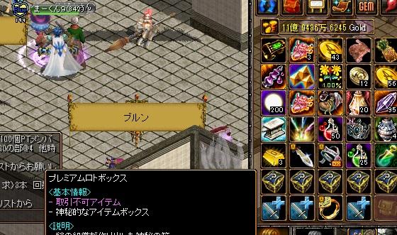 RedStone 16.12.29[02]