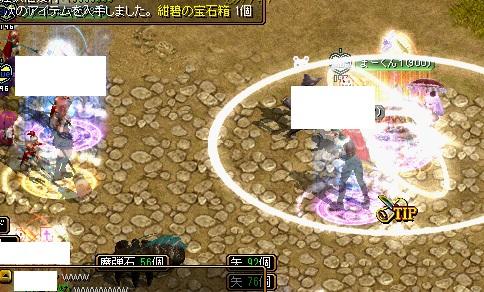 RedStone 17.01.01[00]