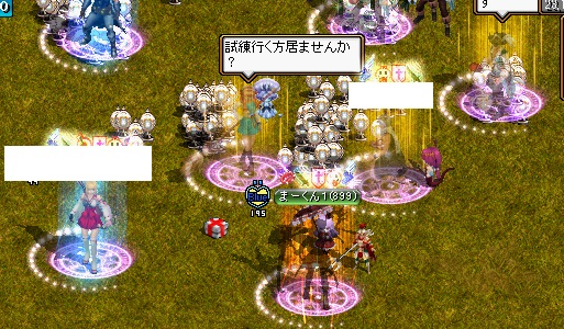 RedStone 16.12.31[04]