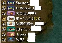 RedStone 17.01.10[03]