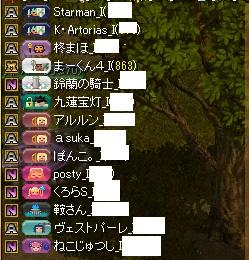 RedStone 17.01.06[04]