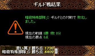 RedStone 17.01.06[07]