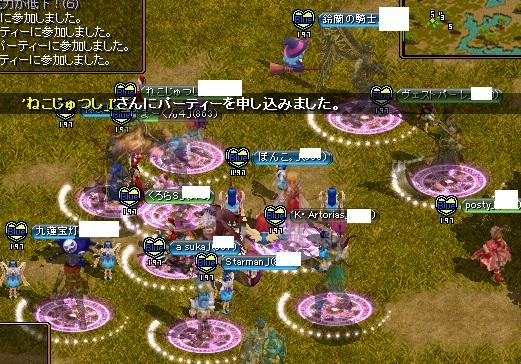 RedStone 17.01.06[01]