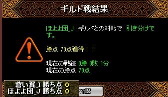 RedStone 17.01.12[06]