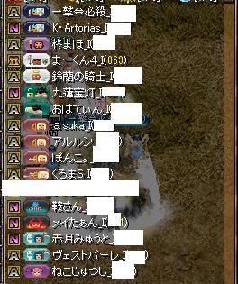 RedStone 17.01.12[05]