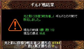 RedStone 17.01.11[07]