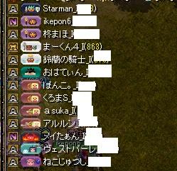 RedStone 17.01.11[06]
