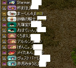 RedStone 17.01.13[01]