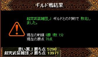 RedStone 17.01.13[04]