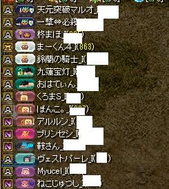 RedStone 17.01.20[03]