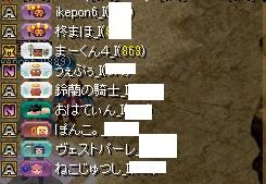 RedStone 17.01.25[08]