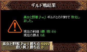 RedStone 17.01.25[09]