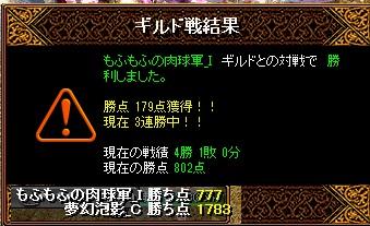RedStone 17.01.22[03]