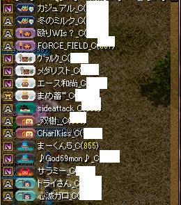 RedStone 17.01.22[02]