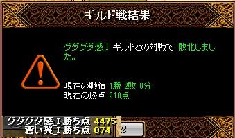 RedStone 17.01.27[07]