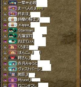 RedStone 17.01.27[06]