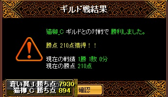 RedStone 17.01.26[09]