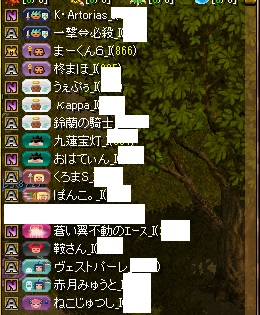 RedStone 17.01.26[07]