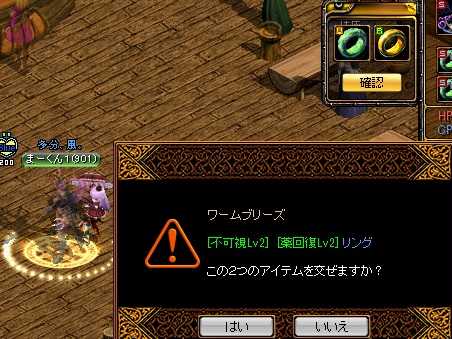 RedStone 17.01.25[05]