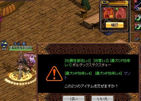 RedStone 17.01.25[03]