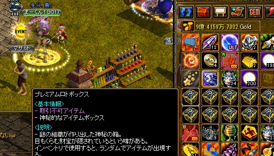 RedStone 17.01.25[00]