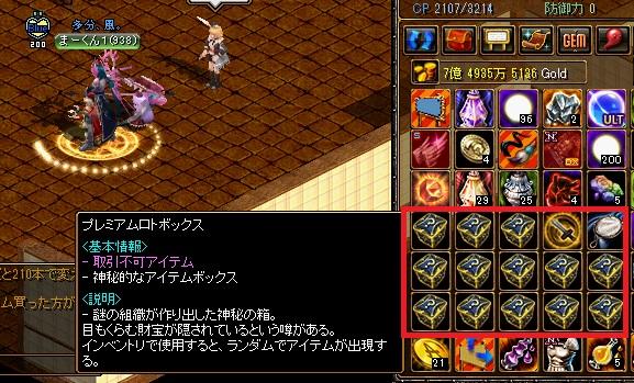 RedStone 17.01.29[04]
