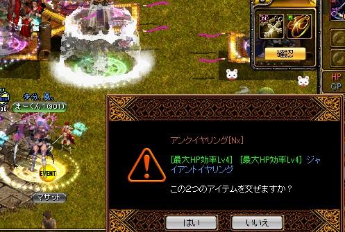 RedStone 17.01.26[01]