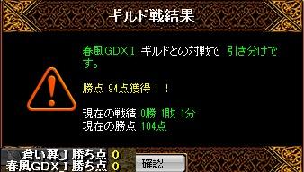 RedStone 17.02.01[02]