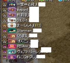 RedStone 17.01.30[06]