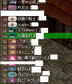 RedStone 17.02.02[01]