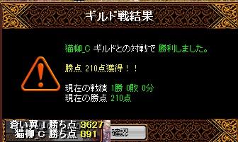 RedStone 17.02.09[02]