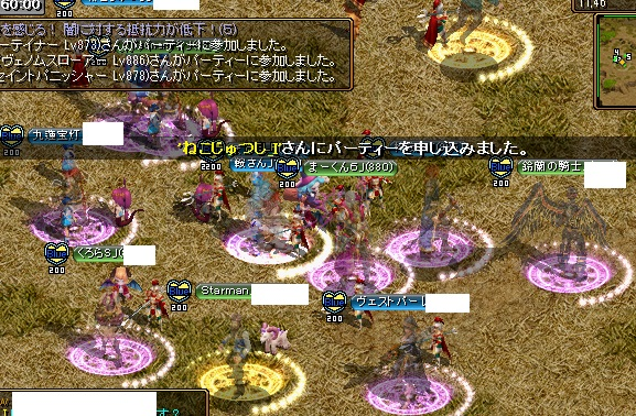 RedStone 17.02.09[00]