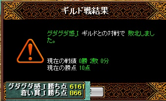 RedStone 17.02.06[02]